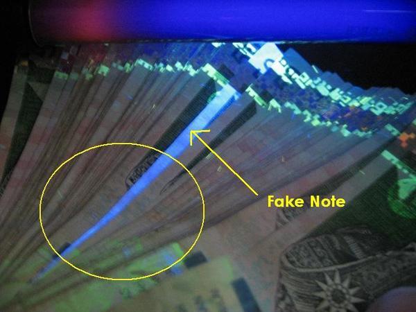 Mushii Money Counter info fake money 1