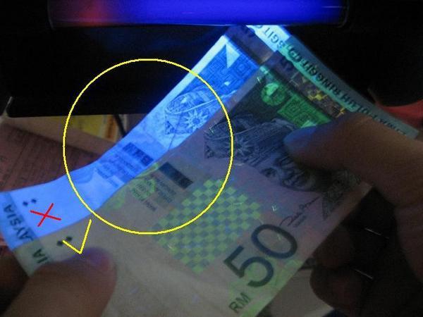 Mushii Money Counter info fake money 2